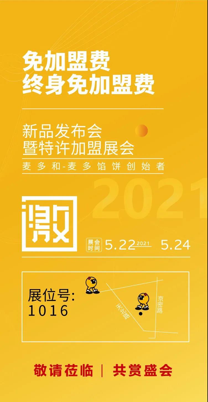 微信图片_20210521110250.jpg